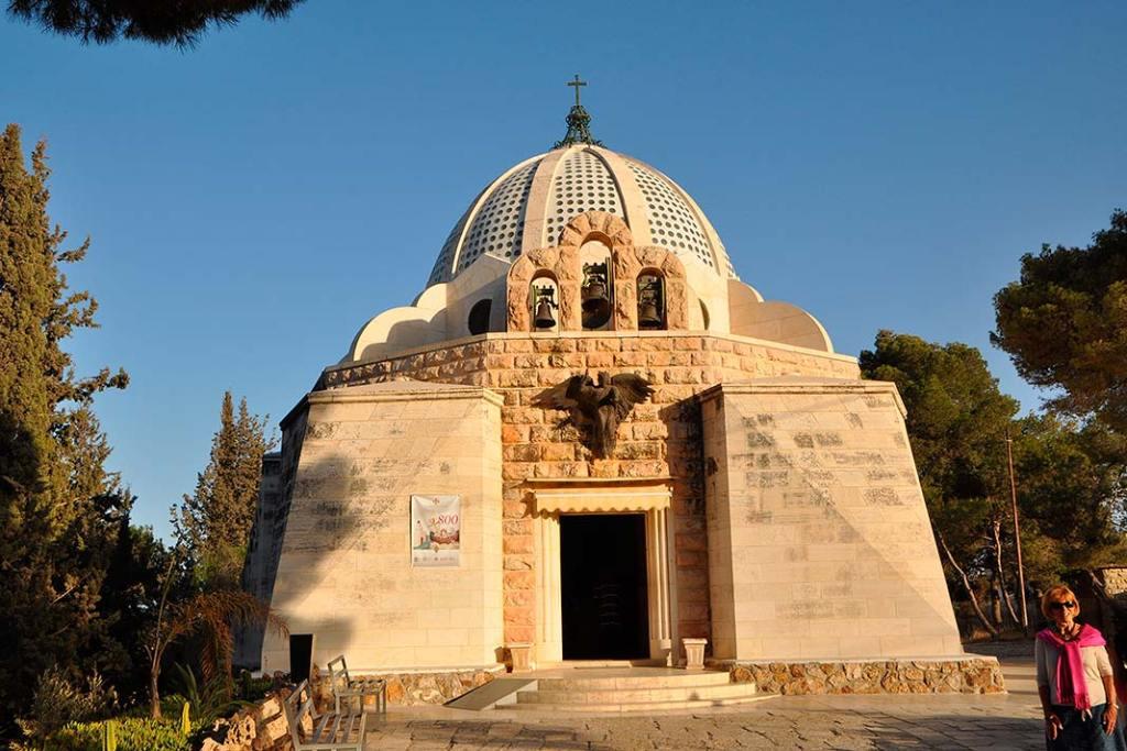 Kaplica katolicka wBajt Sahur